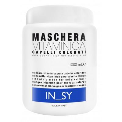 Maschera 1Kg - InSy Colorati