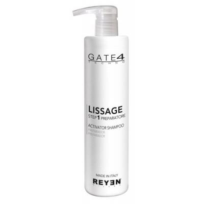 Shampoo Preparatore Cheratinico 500 - Reyen Lissage Cheratinico